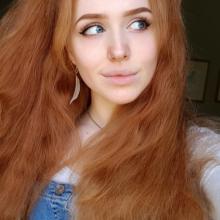 Female Student, Amelia, seeking flatmate